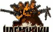 'Наемники' - Мир наемников - новейшая браузерная игра-стратегия, посвященная современным конфликтам!
