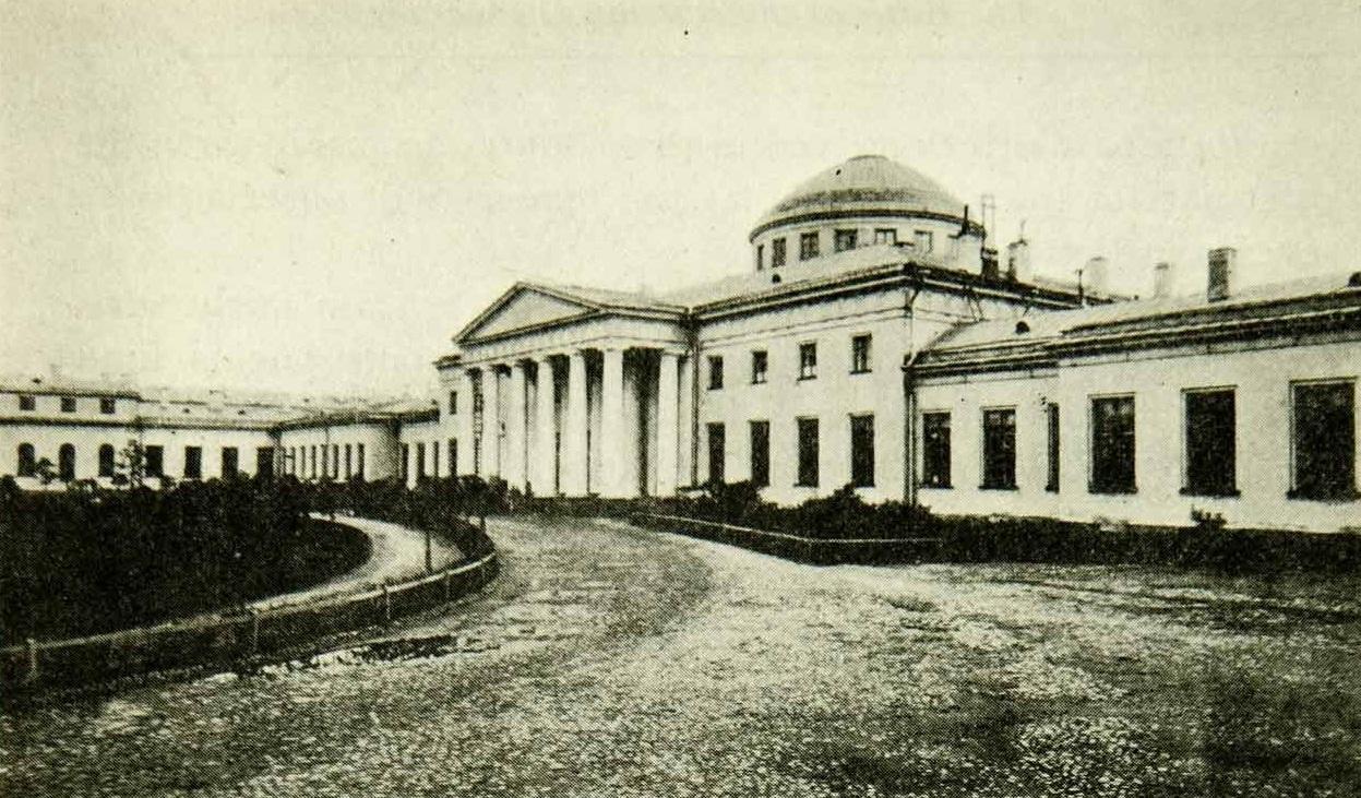 Таврический дворец. <br>